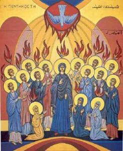 Pentecost 2015
