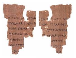 Rylands Papyrus (P 52)
